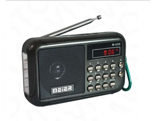 Радиоприемник Meier M-U50