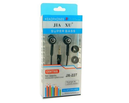 Наушники JIA XU JX-227