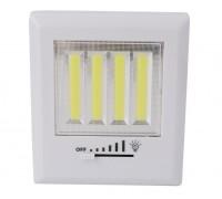 Светодиодный светильник SRP4 4 COB на батарейках