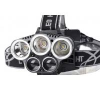 Налобный фонарь X-MEN H-T477